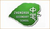 http://www.poznet.com/images/Zhonghua Secondary School